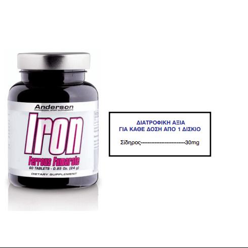 Anderson Iron Ferrous Fumarate 30mg Συμπλήρωμα Διατροφής Με Βαση Το Σίδηρο 60 tabs