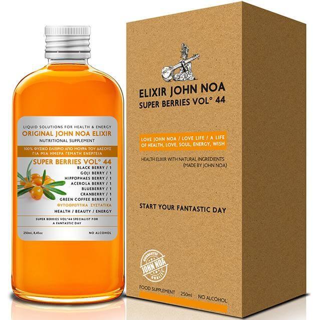 John Noa Elixir Super Berries Vol 44 Φυσικό Ελιξίριο απο Αποστάγματα Μούρων του  σετ   εκπτώσεις νοεμβρίου 2016