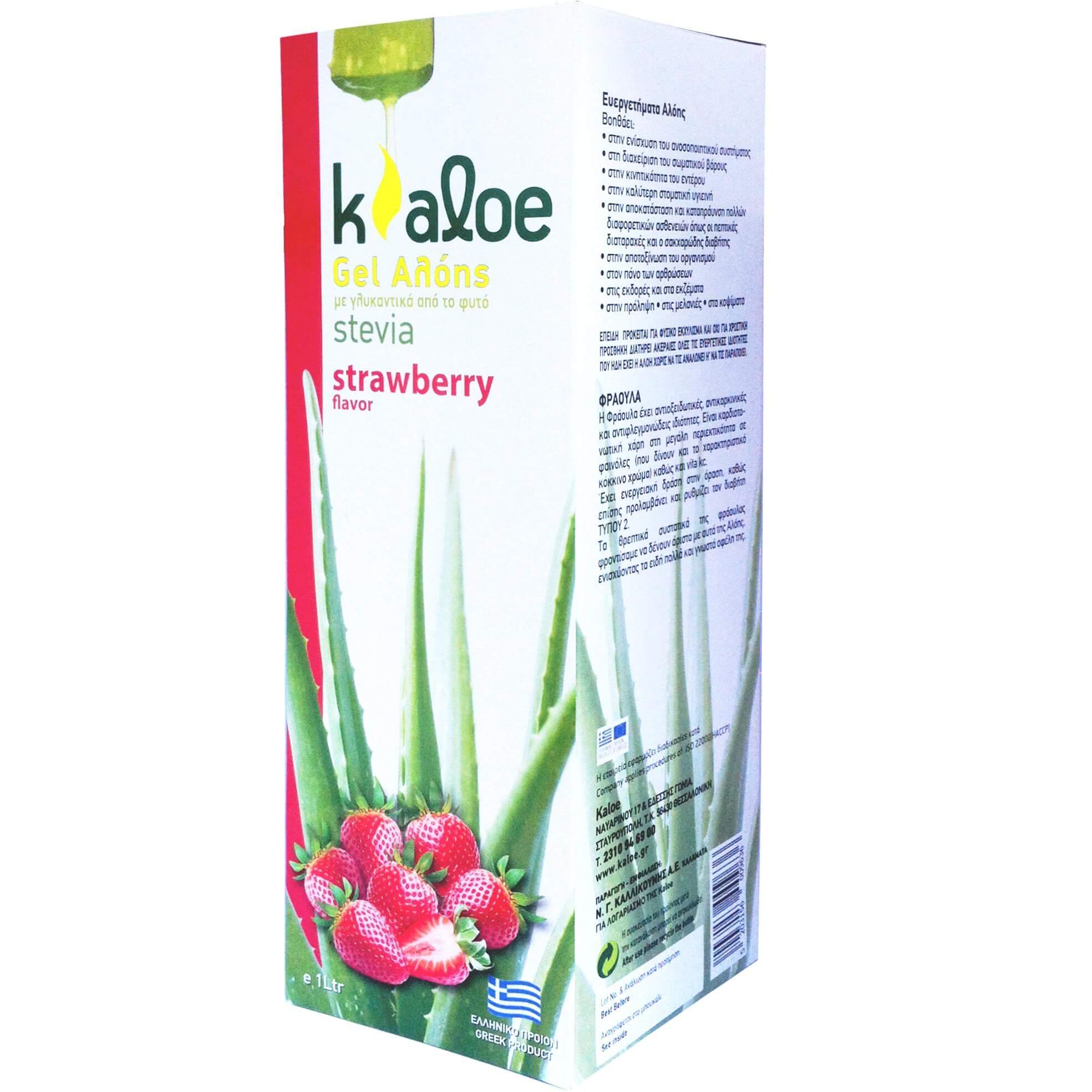 Kaloe Gel Αλόης Φυσικός Χυμός Βιολογικής Αλόης με Γεύση Φράουλα & Γλυκαντικά Από το Φυτό Stevia 1Lt