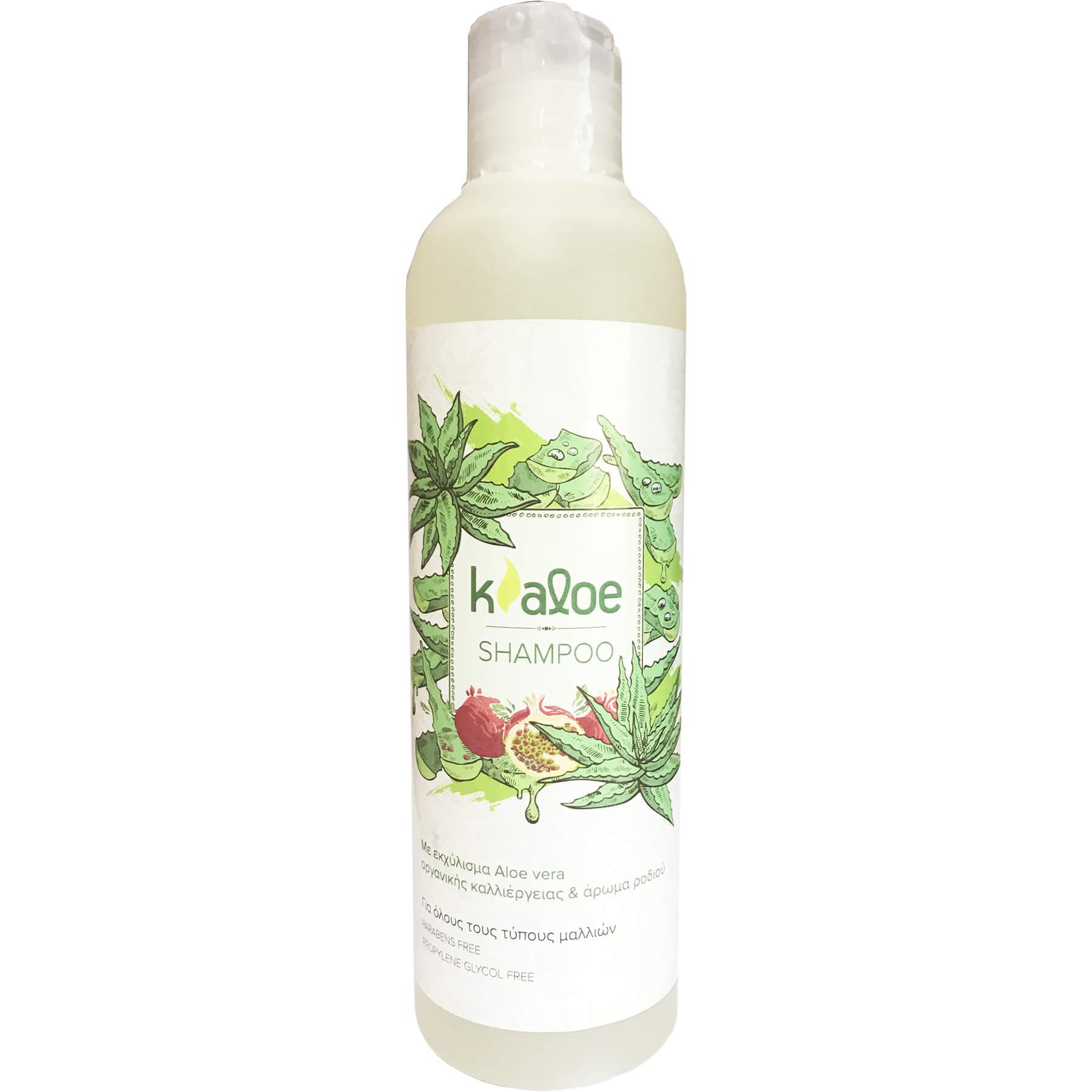 Kaloe Shampoo Σαμπουάν με Αλόη Bέρα & Ρόδι για Όλους τους Τύπους Μαλλιών 250ml