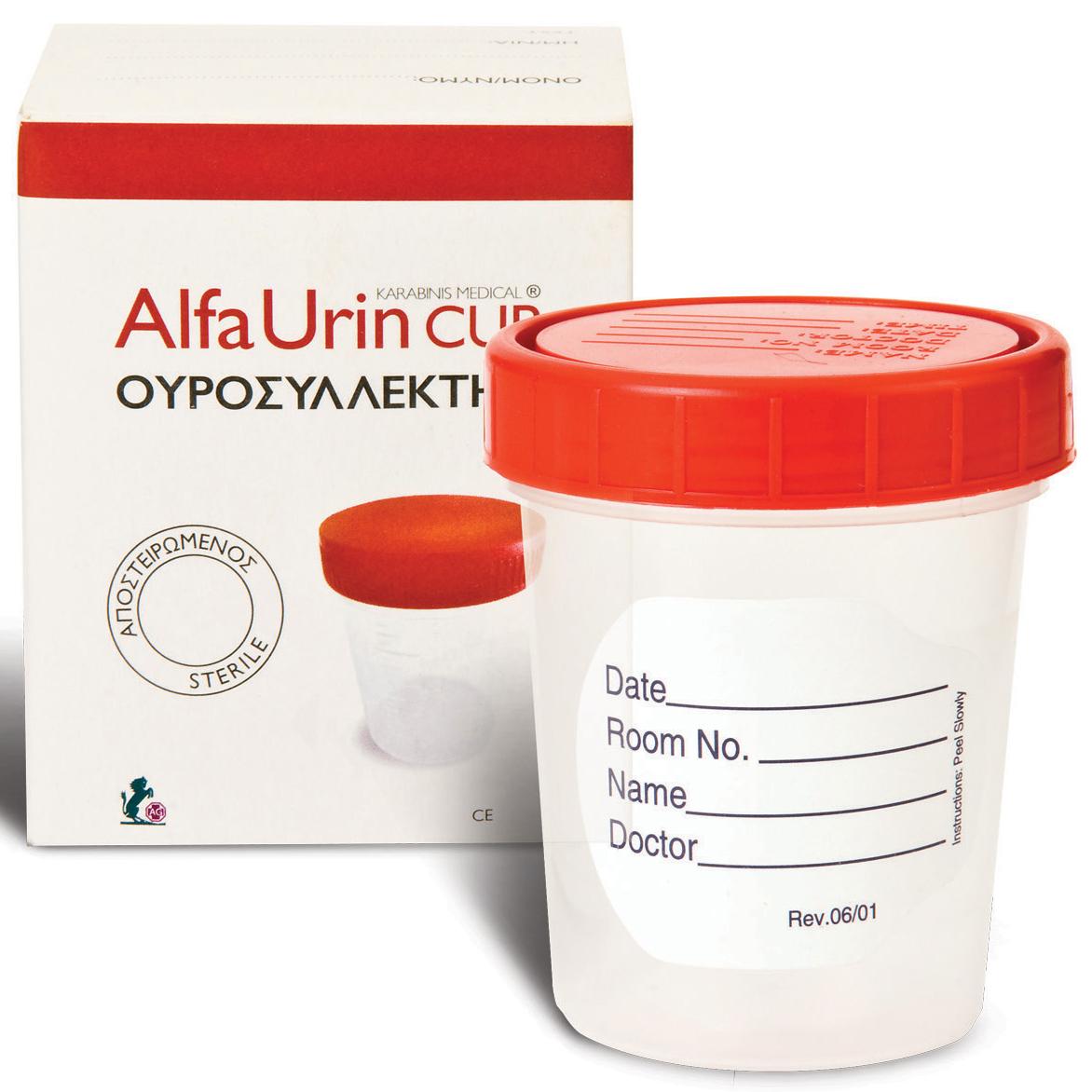 Alfa Urine Cup Ουροσυλλέκτης, Αποστειρωμένος Ουροσυλλέκτης για Ανάλυση & Καλλιέργεια Ούρων 1τμχ