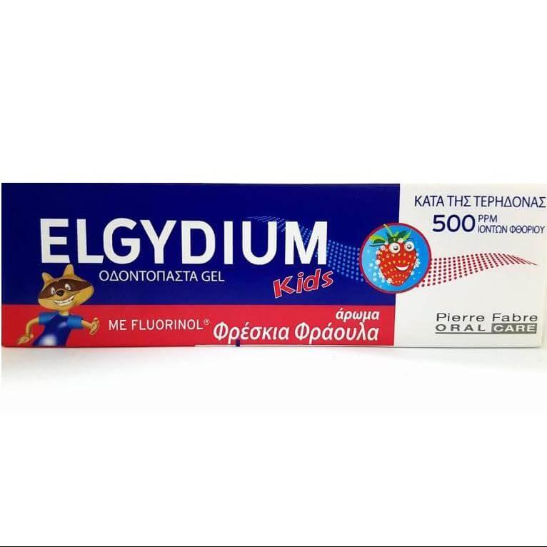 Elgydium Kids Toothpaste Παιδική Οδοντόπαστα για Παιδιά απο 2 έως 6 Ετών με Γεύση Φράουλα 500ppm 50ml