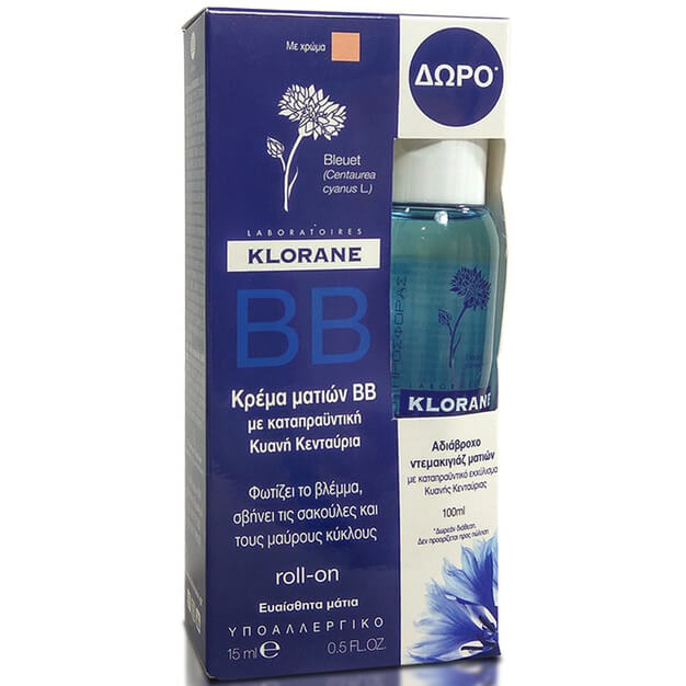 Klorane BB Eye Cream Κρέμα Ματιών με Χρώμα 15ml & Δώρο Waterproof Eye Make-Up Remover Αδιάβροχο Ντεμακιγιάζ Ματιών 100ml