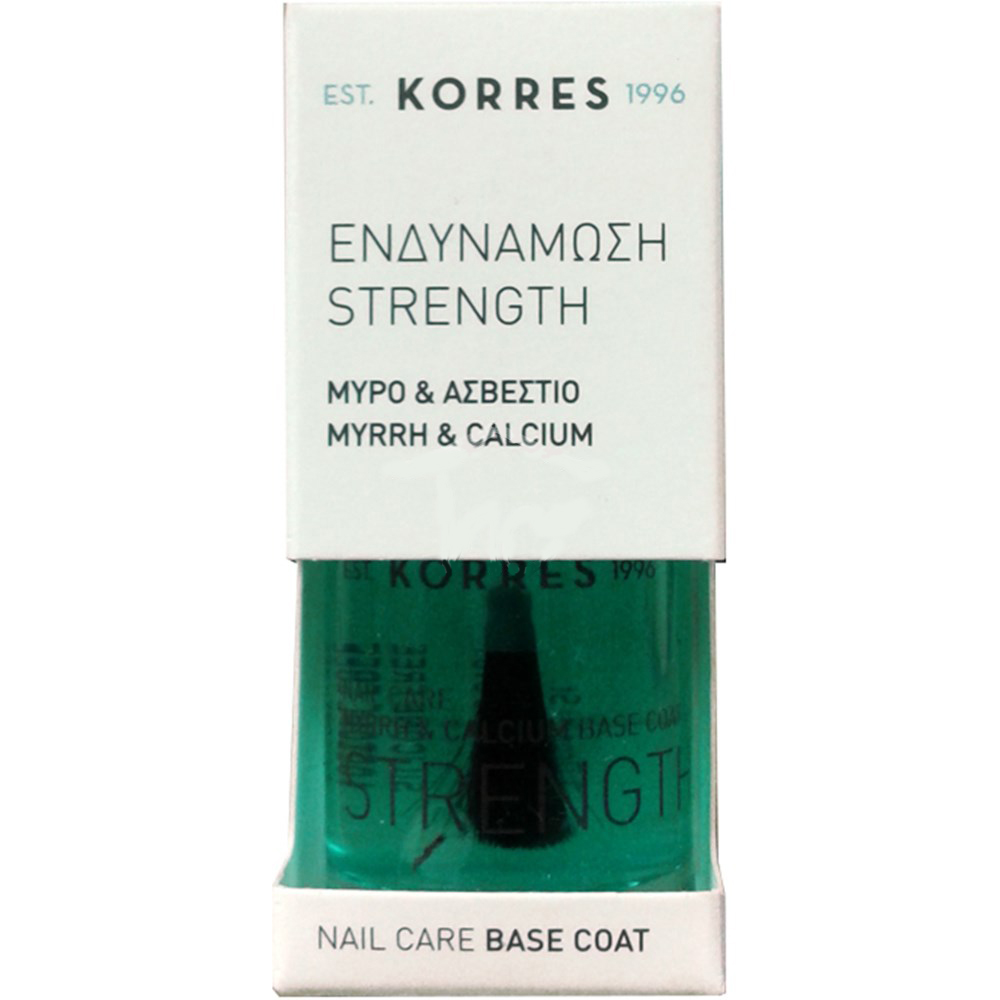 Korres Strength Base Coat Ενδυνάμωσης Νυχιών με Μύρο & Ασβέστιο, Δυναμώνει, Αποτ υγιεινή   χέρια   φροντίδα νυχιών
