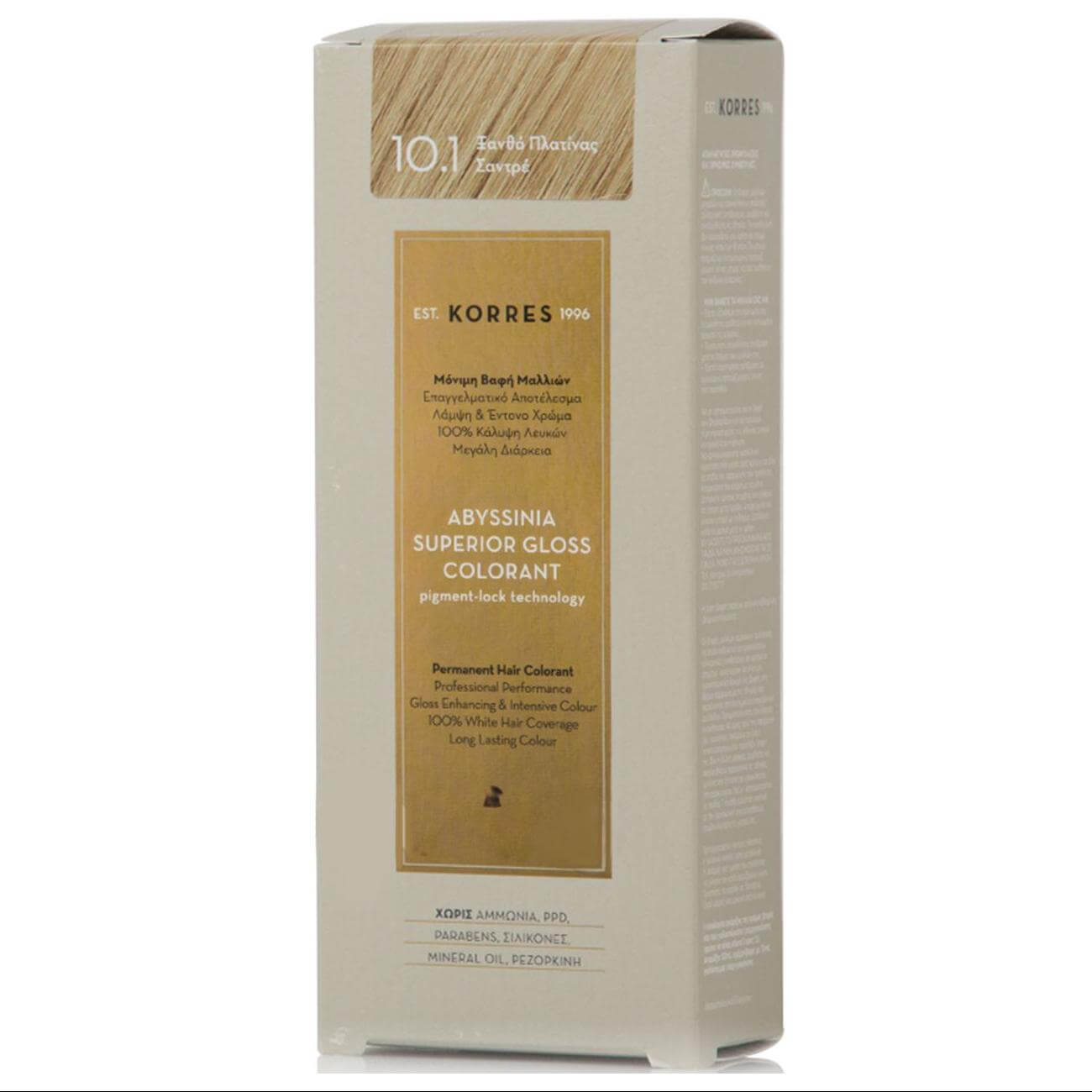 Korres Abyssinia Superior Gloss Colorant Επαγγελματικό Αποτέλεσμα Λάμψη & Έντονο υγιεινή   μαλλιά   βαφές   ρεφλέ