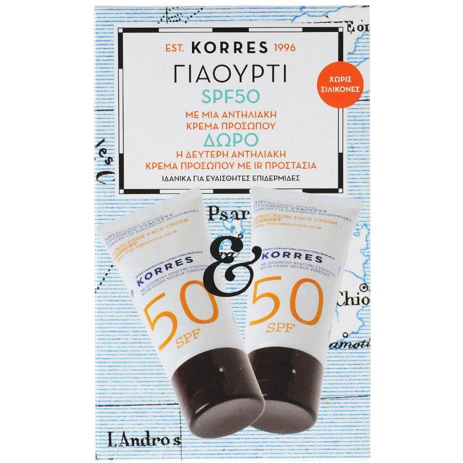 Korres Promo Αντηλιακή Κρέμα Προσώπου Γιαούρτι Spf50 1+1 ΔΩΡΟ 2 x 50ml