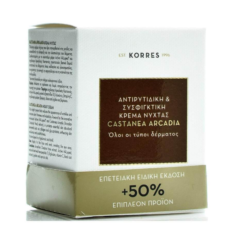 Korres Special Edition Καστανιά Αρκαδική Αντιρυτιδική Συσφικτική Κρέμα Νύχτας Όλοι οι Τύποι Επιδερμίδας 50% Επιπλέον Προιόν 60ml