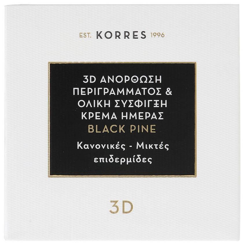 Korres Μαύρη Πεύκη Κρέμα Ημέρας 3D Ανόρθωση Περιγράμματος & Ολική Σύσφιγξη για Κανονικές – Μικτές Επιδερμίδες 40ml