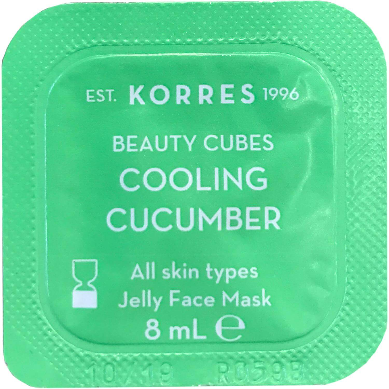 Korres Beauty Cubes Cooling Cucumber Jelly Face Mask Δροσιστική & Ενυδατική Μάσκα με Αγγούρι 8ml