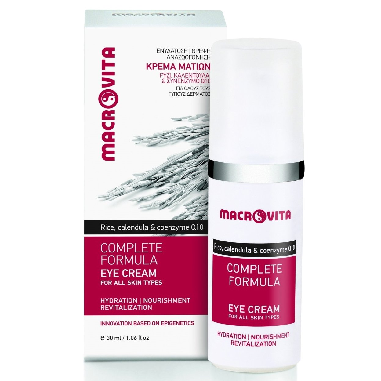 Macrovita Complete Formula Eye Cream Q10 Μειώνει τις Ρυτίδες και τις Σακούλες 30ml