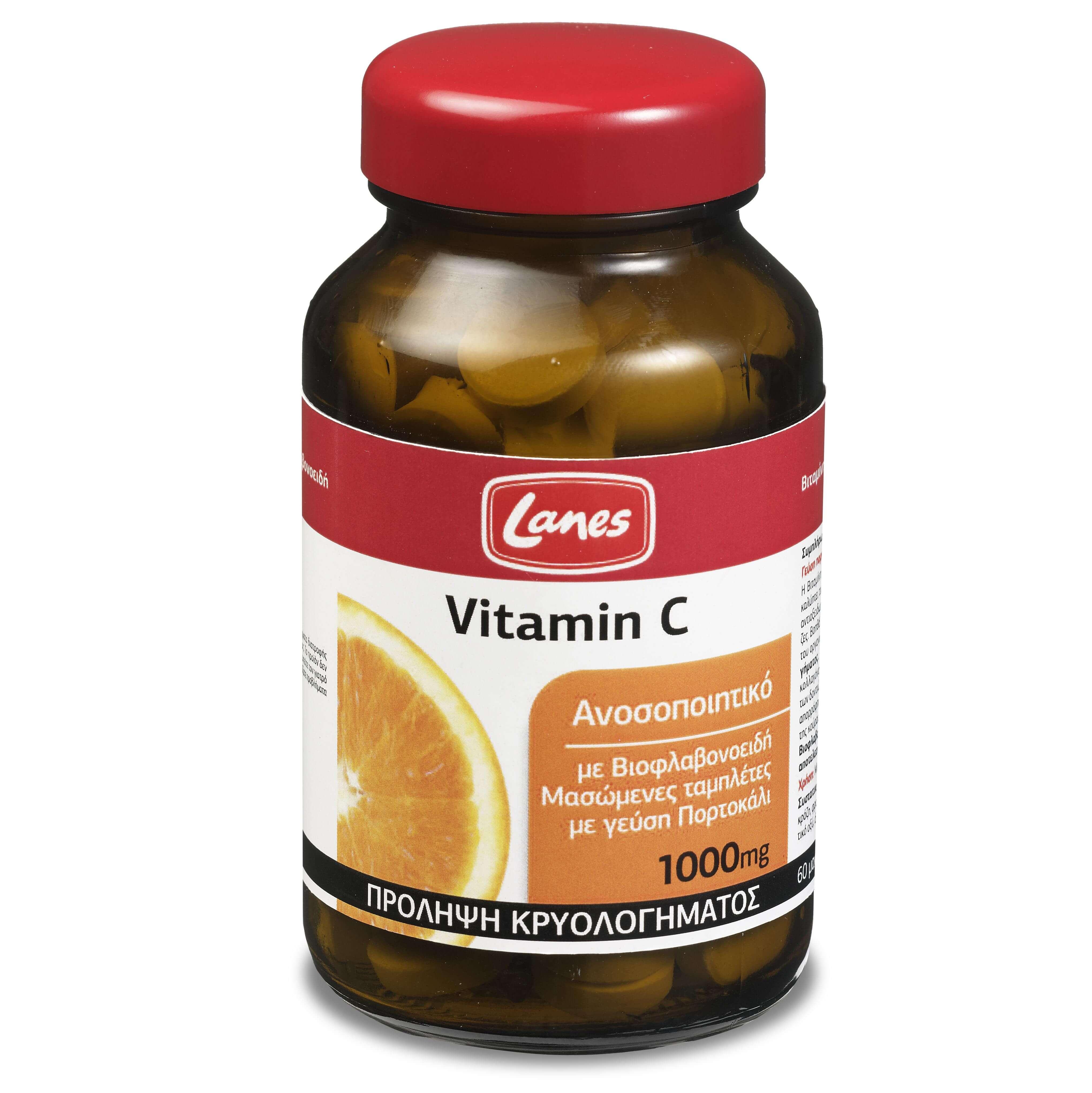 Lanes Vitamin C 1000mg, Συμπλήρωμα Διατροφής με βιτ. C & Βιοφλανοειδή για Ενίσχυση του Ανοσοποιητικού 60 Chew.Tabs
