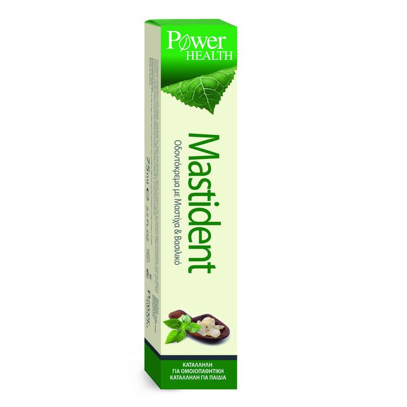 Power Health Mastident Toothpaste Οδοντόκρεμα Με Μαστίχα Βασιλικό Μύρο Φασκόμηλο Αλόη Και Βεταΐνη 75ml