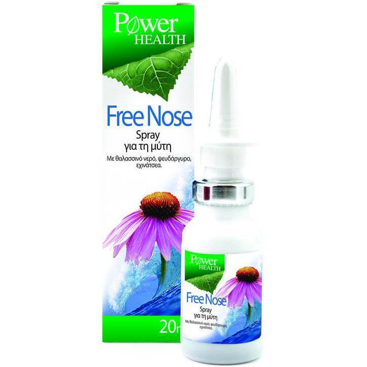 Power Health Free Nose Spray Ελευθερώνει Την Αναπνοή 20 ml