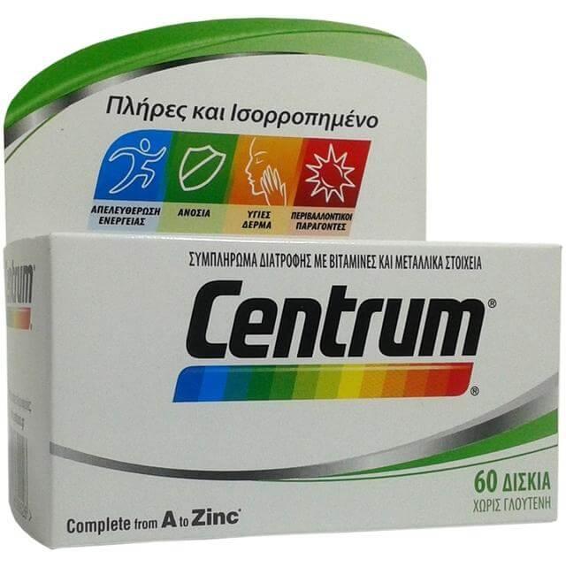 Centrum A to Z Πλήρες & Ισορροπημένο Συμπλήρωμα Διατροφής με Βιταμίνες & Μεταλλικά Στοιχεία 60Tabs