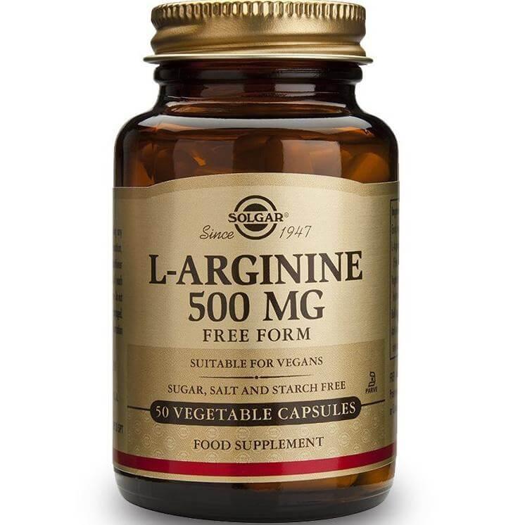 Solgar L-Arginine Συμπλήρωμα Διατροφής μεΑργινίνη για τη Παραγωγή Ενέργειας στους Μύεςveg caps – 500mg 50caps