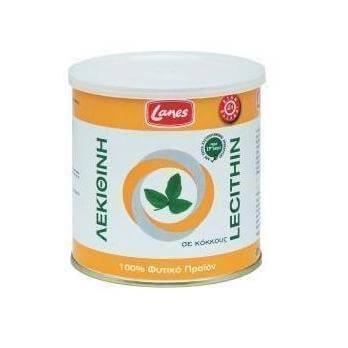 Lanes Lecithin Granules Αποτρέπει Τη Συσσώρευση Της Χοληστερίνης Στις Αρτηρίες 250gr