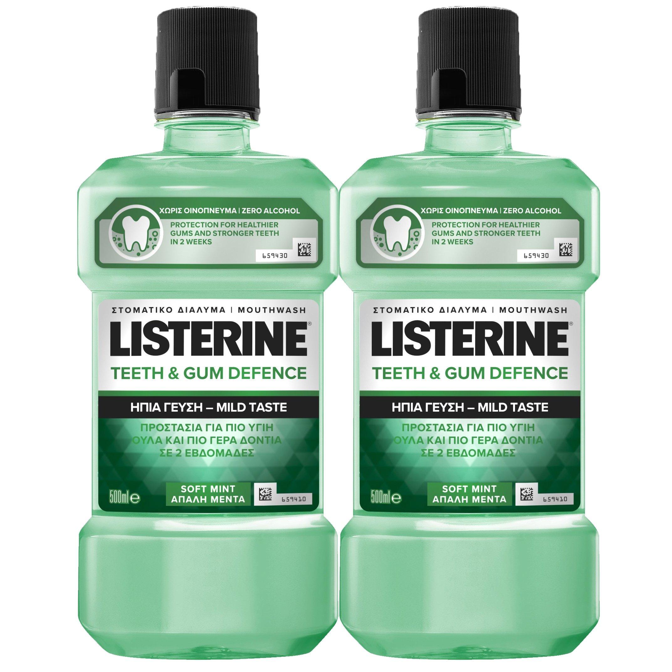Listerine Πακέτο Προσφοράς Teeth & Gum Defence Στοματικό Διάλυμα Ενδυναμώνει τα Δόντια & Προστατεύει τα Ούλα 2x500ml