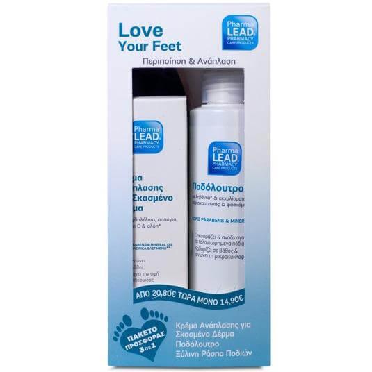 Pharmalead Foot Care Πακέτο Προσφοράς 3 σε 1 – Κρέμα Ανάπλασης για Σκασμένο Δέρμα 75ml & Ποδόλουτρο 150ml & Ξύλινη Ράσπα