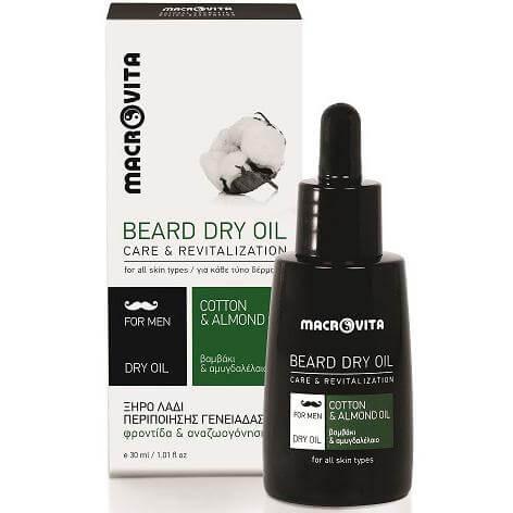 Macrovita Men Beard Dry Oil Ξηρό Λάδι Περιποίησης Γενειάδας με Βαμβάκι & Αμυγδαλέλαιο 30ml