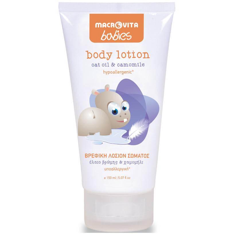 Macrovita Babies Body Lotion Βρεφική Λοσιόν Σώματος με Έλαιο Βρώμης & Χαμομήλι από 0-36 Μηνών 150ml