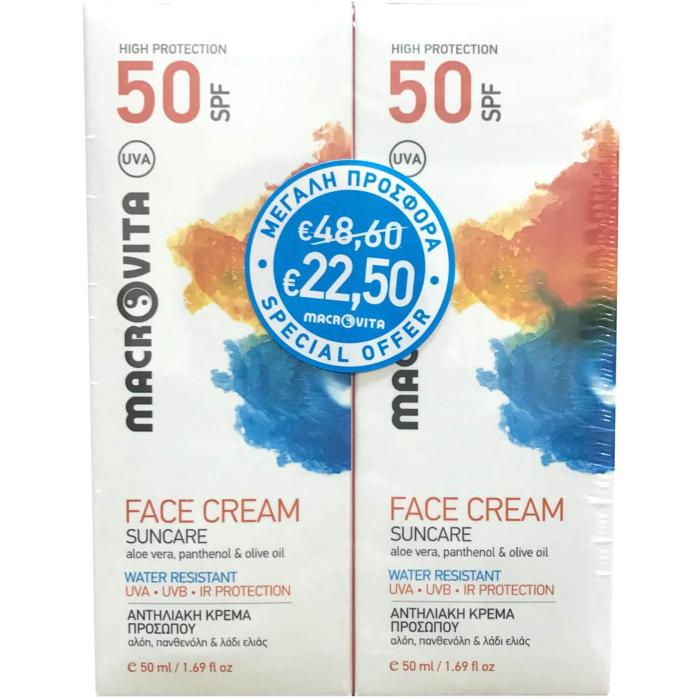 Macrovita Πακέτο Προσφοράς Suncare Face Cream Spf50 Αντηλιακή Κρέμα Προσώπου Υψηλής Προστασίας 2x50ml