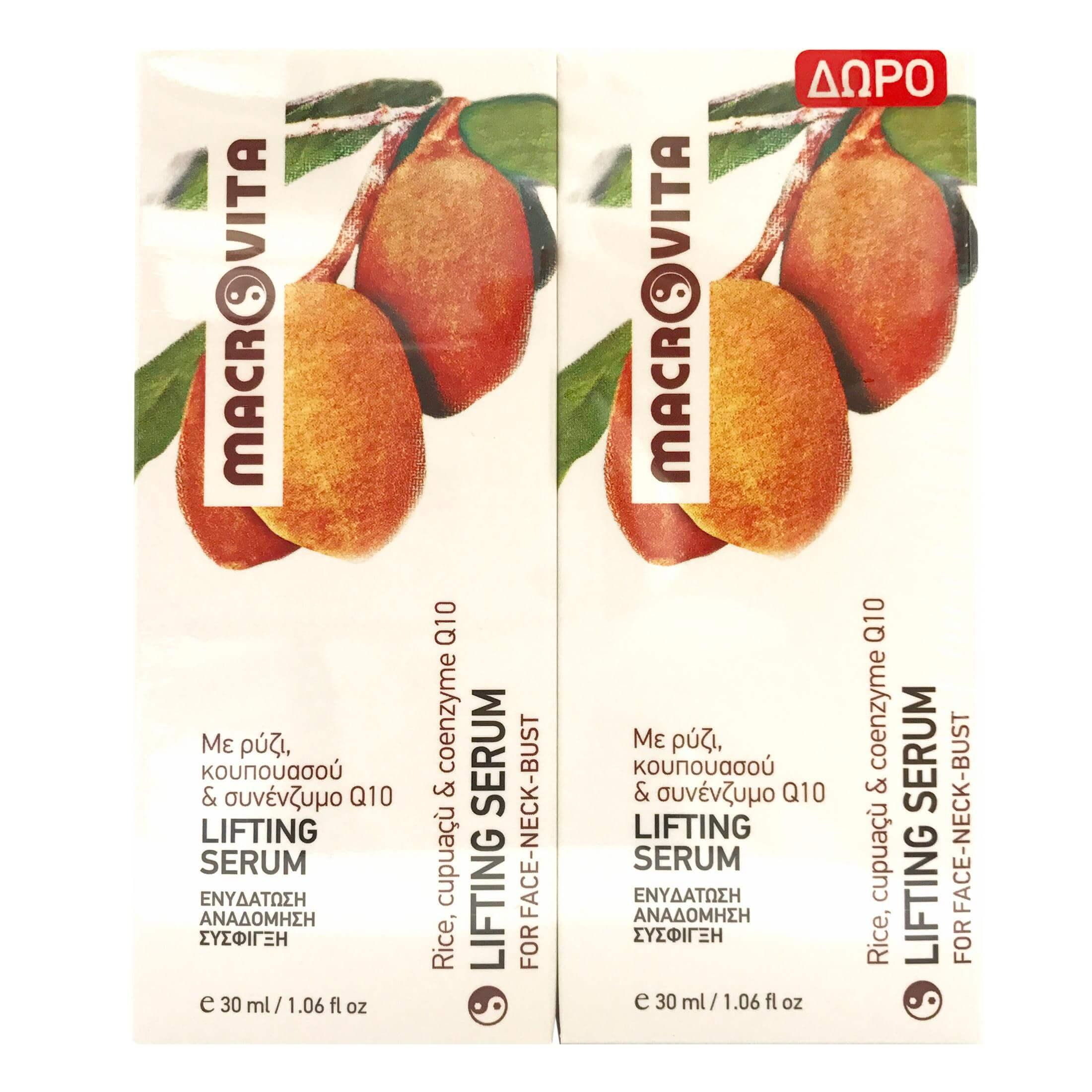 Macrovita Ανορθωτικός Ορός Lifting Serum για Πρόσωπο, Λαιμό, Ντεκολτέ 1+1 30ml