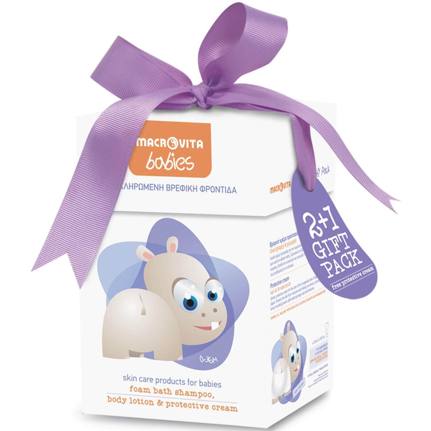 Macrovita Babies Πολυσυσκευασία Δώρου Βρεφικής Περιποίησης με Foam Bath Shampoo 300ml, Body Lotion 150ml, Protective Cream 100ml