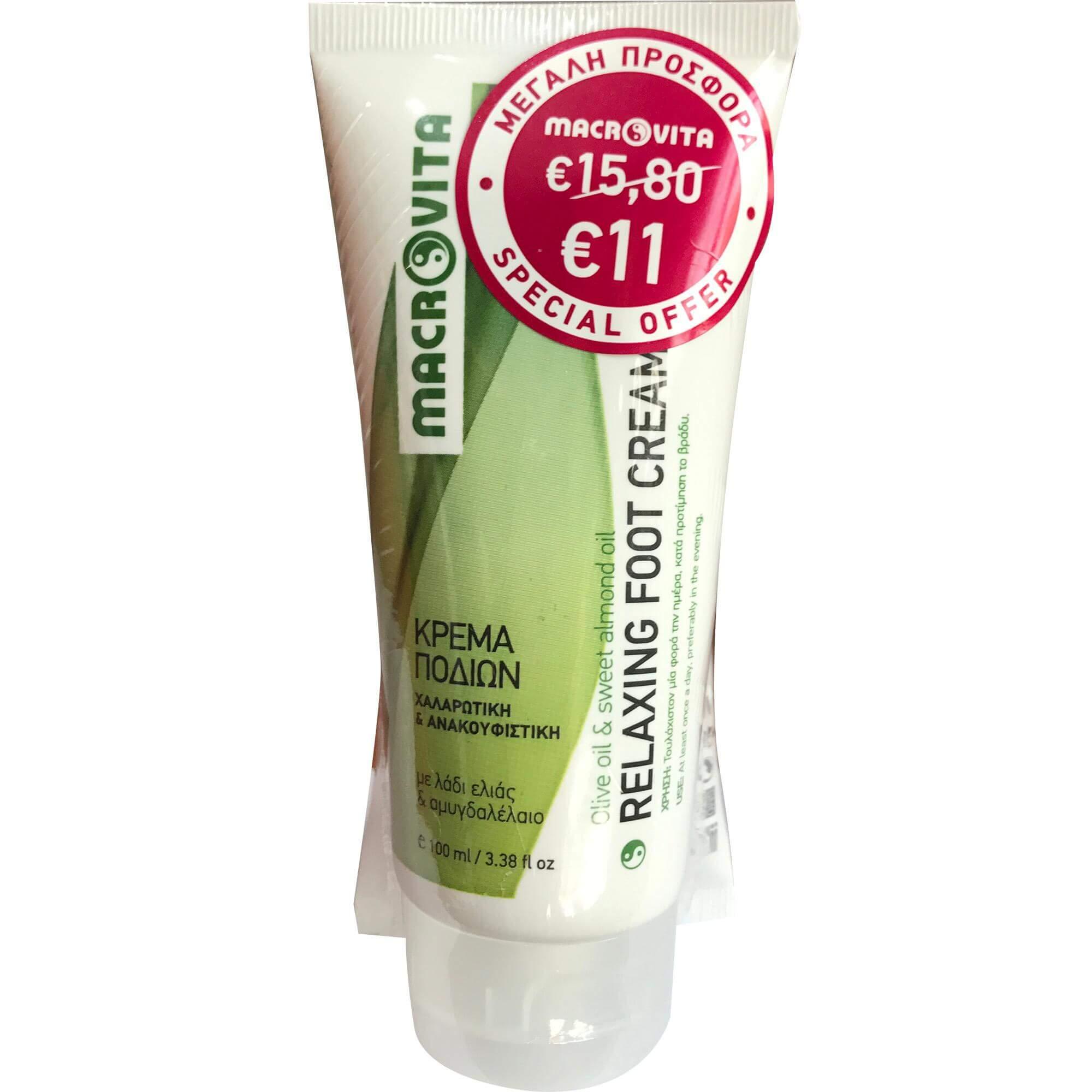 Macrovita Πακέτο Προσφοράς Relaxing Foot Cream Χαλαρωτική & Ανακουφιστική Κρέμα Ποδιών με Λάδι Ελιάς & Αμυγδαλέλαιο 100ml