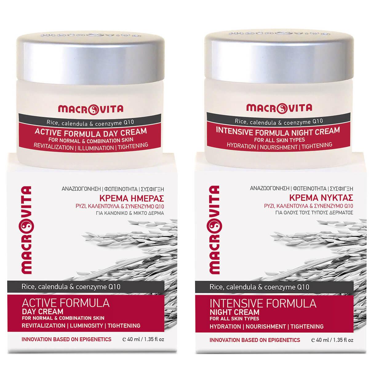 Macrovita Πακέτο Προσφοράς Active Formula Day Cream 40ml & Δώρο Intensive Formula Night Cream 40ml & Πρακτικό Νεσεσέρ