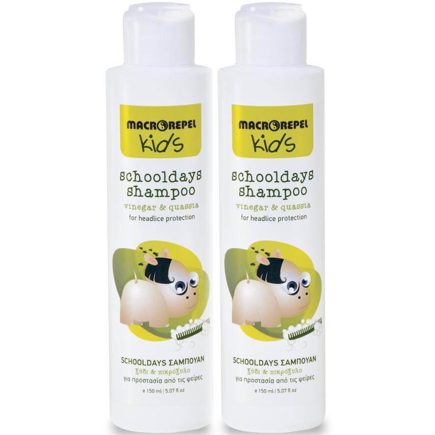 Macrovita Πακέτο Προσφοράς Macrorepel Kids Schooldays Shampoo Σαμπουάν με Ξύδι & Πικρόξυλο για Προστασία από τις Ψείρες 2x150ml
