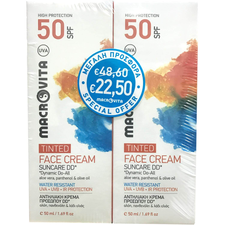 Macrovita Πακέτο Προσφοράς Suncare DD Face Cream Spf50 Tinted Αντηλιακή Κρέμα Προσώπου Υψηλής Προστασίας με Χρώμα 2x50ml