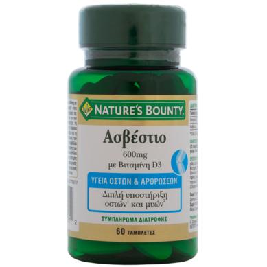 Natures Bounty Ασβέστιομε Βιταμίνη D3 Συμπλήρωμα Διατροφής για την Υγεία των Οστών & των Αρθρώσεων 600mg 60tabs