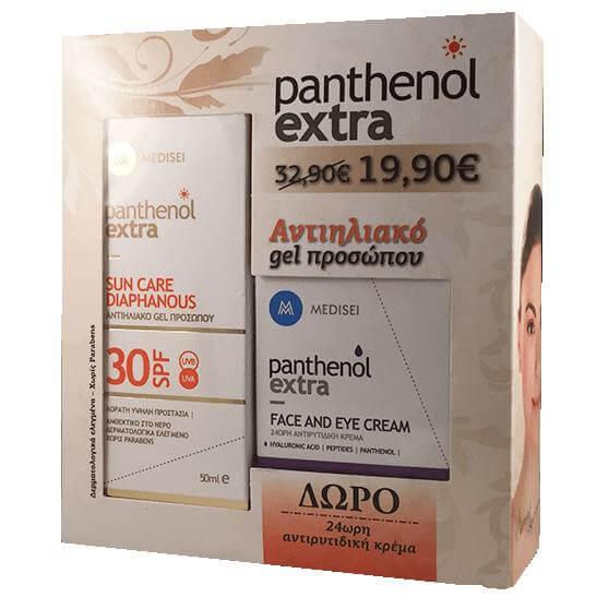Medisei Panthenol Extra Πακέτο Προσφοράς Sun Care Diaphanous Spf30 Υψηλή Αντηλιακή Προστασία 50ml & Δώρο Face and Eye Cream 50ml