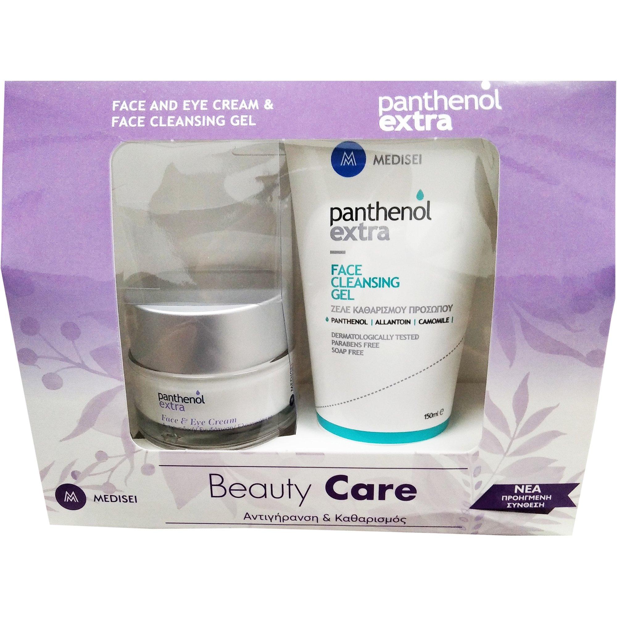 Medisei Panthenol Extra Face & Eye Κρέμα Προσώπου και Ματιών 50ml & Face Cleancing Gel Καθαρίζει και Δροσίζει το Πρόσωπο 150ml