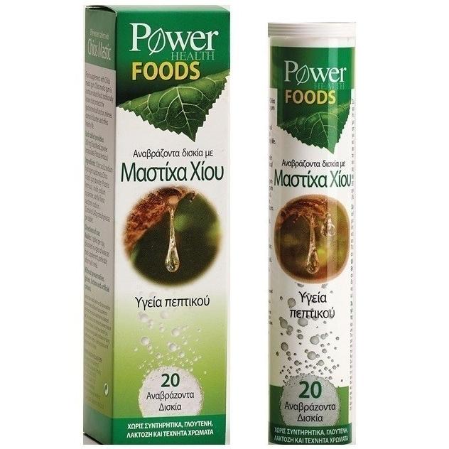 Power Health Power Foods Ελληνική Μαστίχα Χίου Συμπλήρωμα Διατροφής για την Ανακούφιση Από τις Στομαχικές Διαταραχές 20 Eff.Tabs