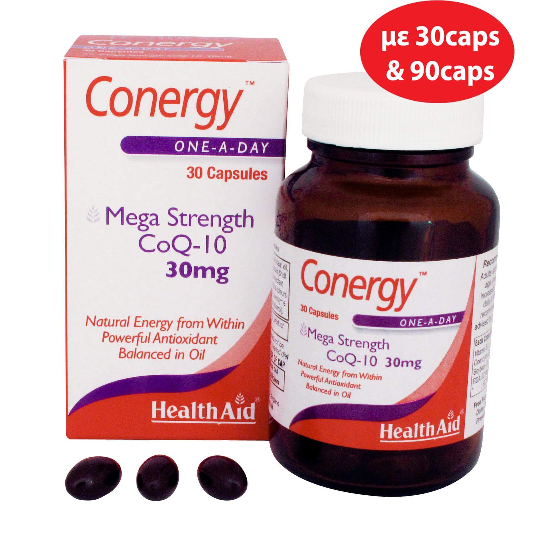 Health Aid Conergy Coq10 30Mg Συνένζυμο Q10 Απελευθερώνει Ενέργεια – Antioxidant 90caps