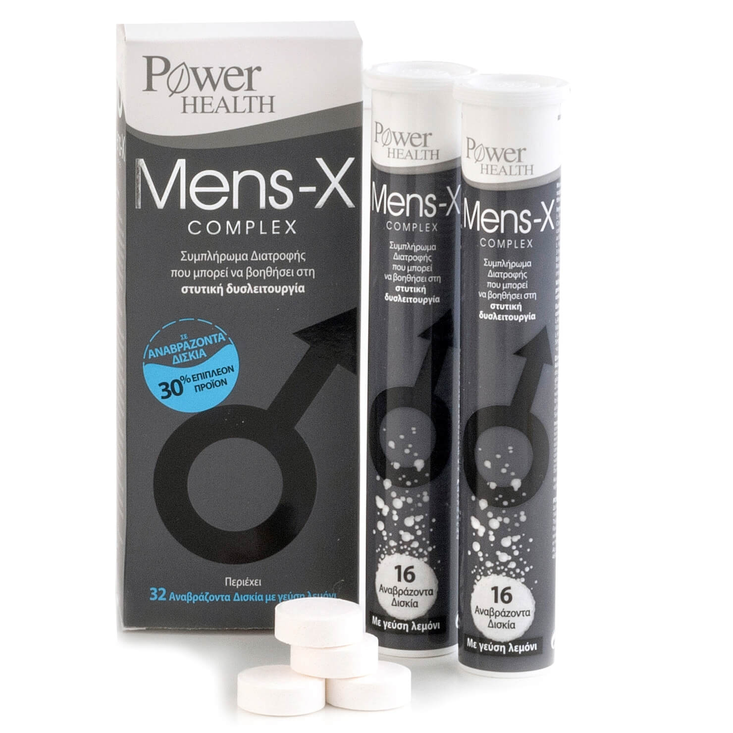 Power Health Mens-X Complex 32Effer.Tabs