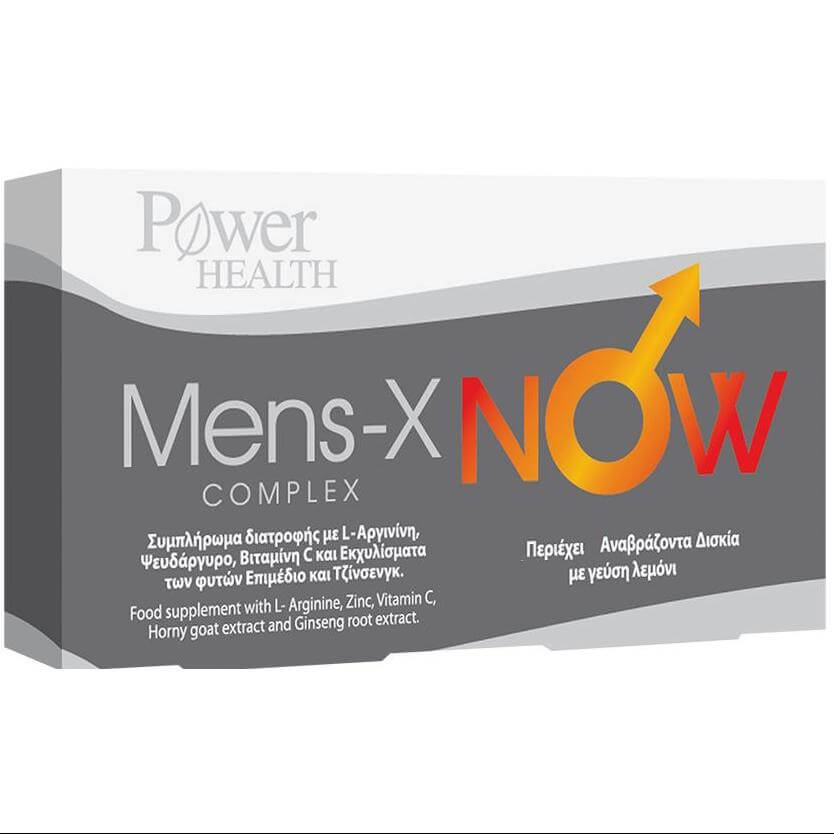 Power Health Men's X Now Φυσικό Συμπλήρωμα Διατροφής Άμεσης Πράξης 2Αναβρ.Δισκία