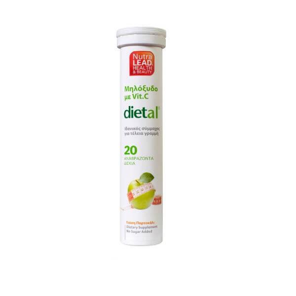Nutralead Dietal Μηλόξυδο με Βιταμίνη C 20 αναβρ. δισκία 7911