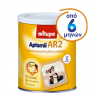 Milupa Aptamil AR 2 400gr