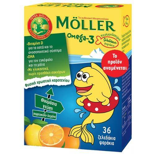 Moller's Ω3 Λιπαρά Οξέα Ειδικά Σχεδιασμένο για Παιδιά, με Γεύση Πορτοκάλι – Λεμόνι, 36 gummies