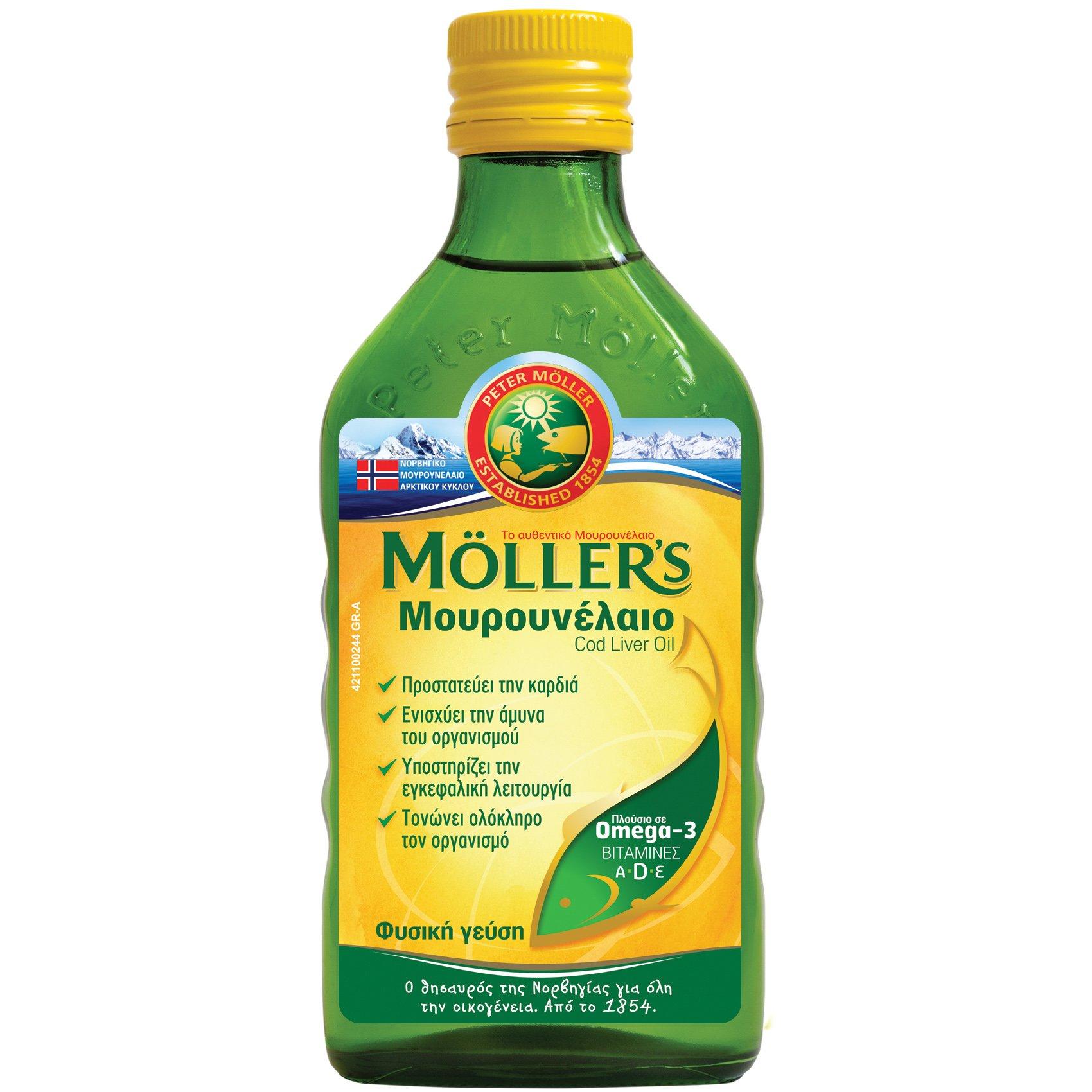 Moller's Μουρουνέλαιο Φυσική Γεύση 250ml Ημ. Λήξης 09/2020,Πόσιμο Μουρουνέλαιο Πλούσιο σε Ωμέγα-3 με Βιταμίνες A,D & E για Φυσικ