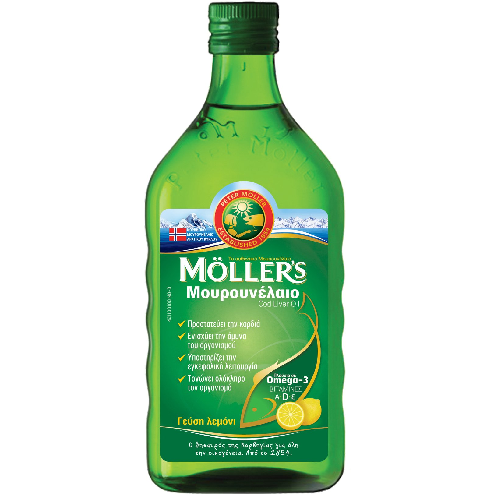 Möller's Μουρουνέλαιο Cod Liver Oil Lemon Πλούσιο σε Ωμέγα-3 με Βιταμίνες A,D & E με Γεύση Λεμόνι 250ml
