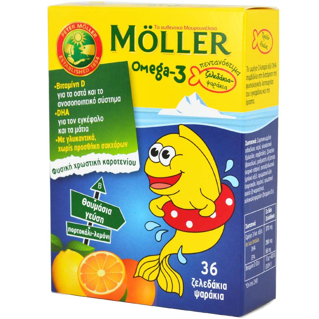 Möller's Ω3 Λιπαρά Οξέα Ειδικά Σχεδιασμένο για Παιδιά, με Γεύση Πορτοκάλι – Λεμόνι, 36 gummies