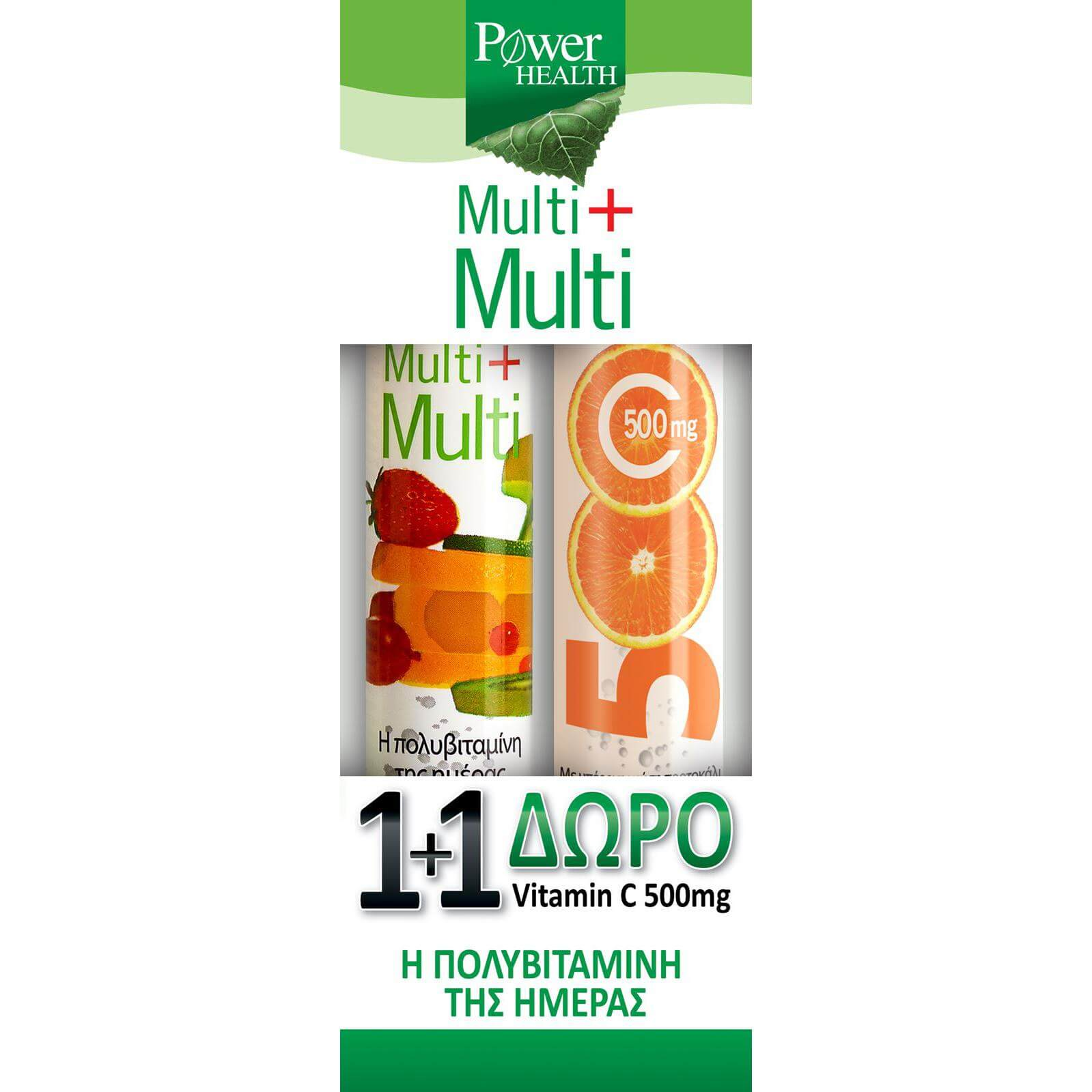 Power Health Multi + Multi 20effer.tabs + 4effer.tabs Δώρο & Vitamin C 20effer.tabs