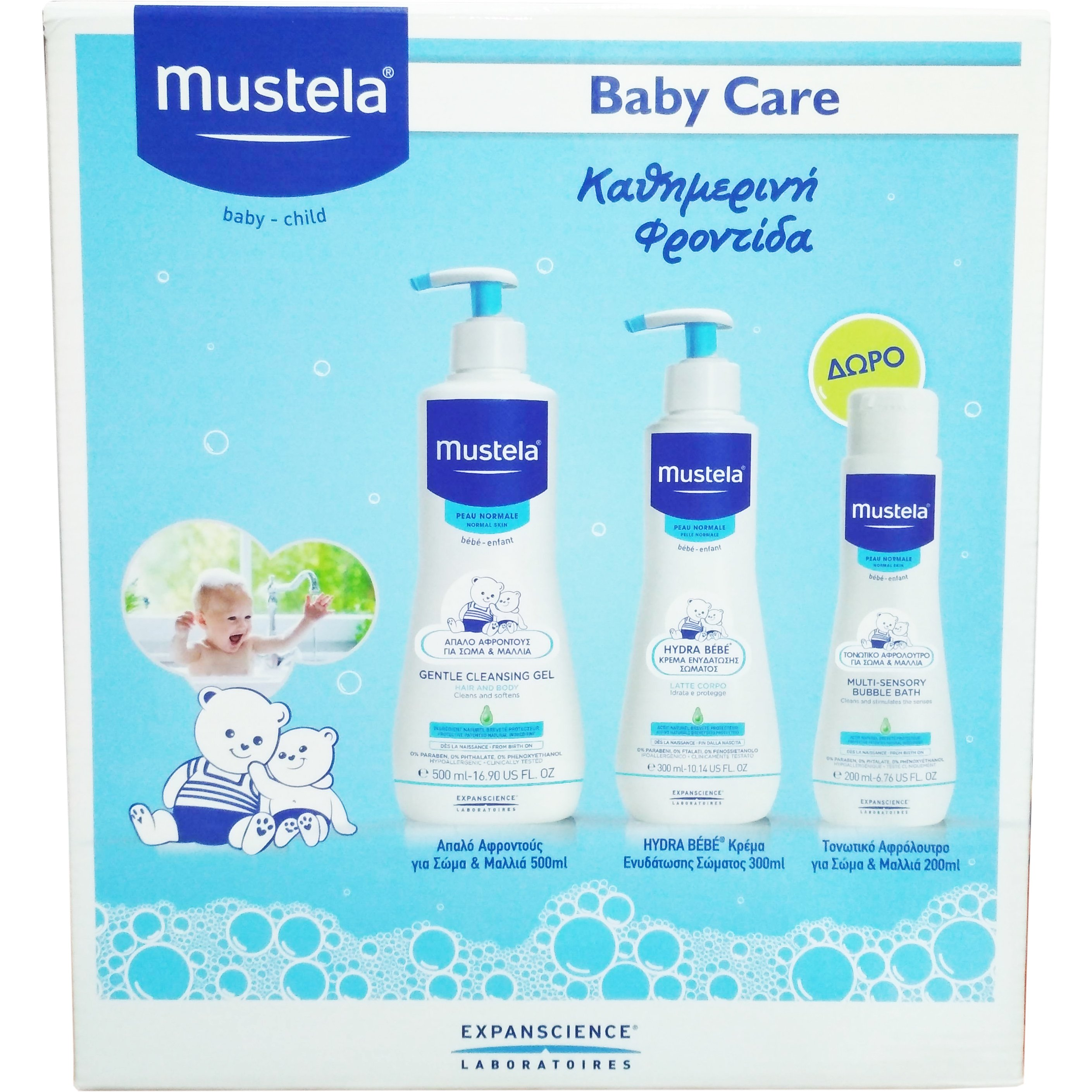 Mustela Baby Care Gentle Cleansing Gel Καθαρισμού 500ml,Body Lotion Γαλάκτωμα Σώματος 300ml,Δώρο Multi-Sensory Bubble Bath 200ml