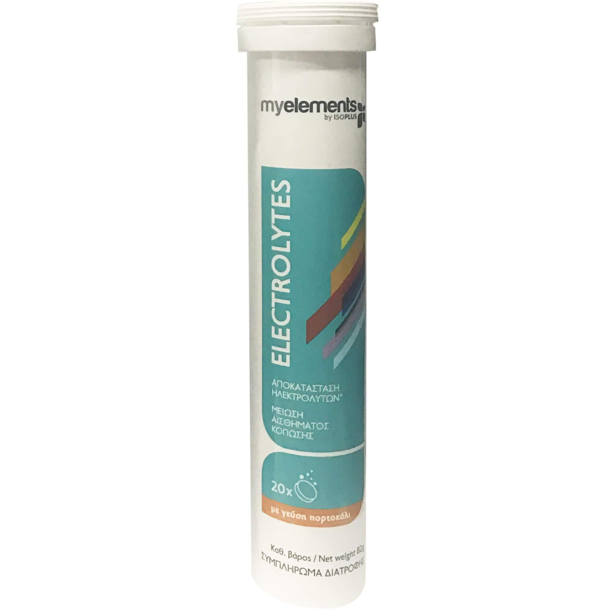 My Elements ElectrolytesΣυμπλήρωμα Διατροφής για την Αποκατάσταση των Ηλεκτρολυτών στον Οργανισμό με Γεύση Πορτοκάλι20 Τεμάχια