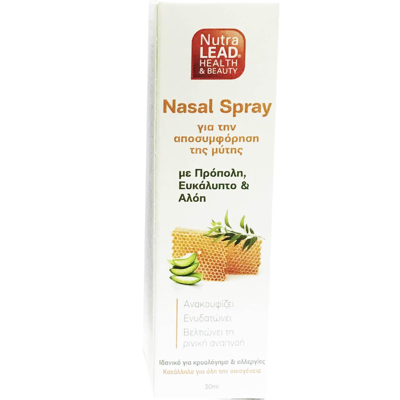 Nutralead Nasal Spray Ισότονο Ρινικό Spray με Φυτικά Εκχυλίσματα Πρόπολης, Ευκαλύπτου & Αλόης 30ml
