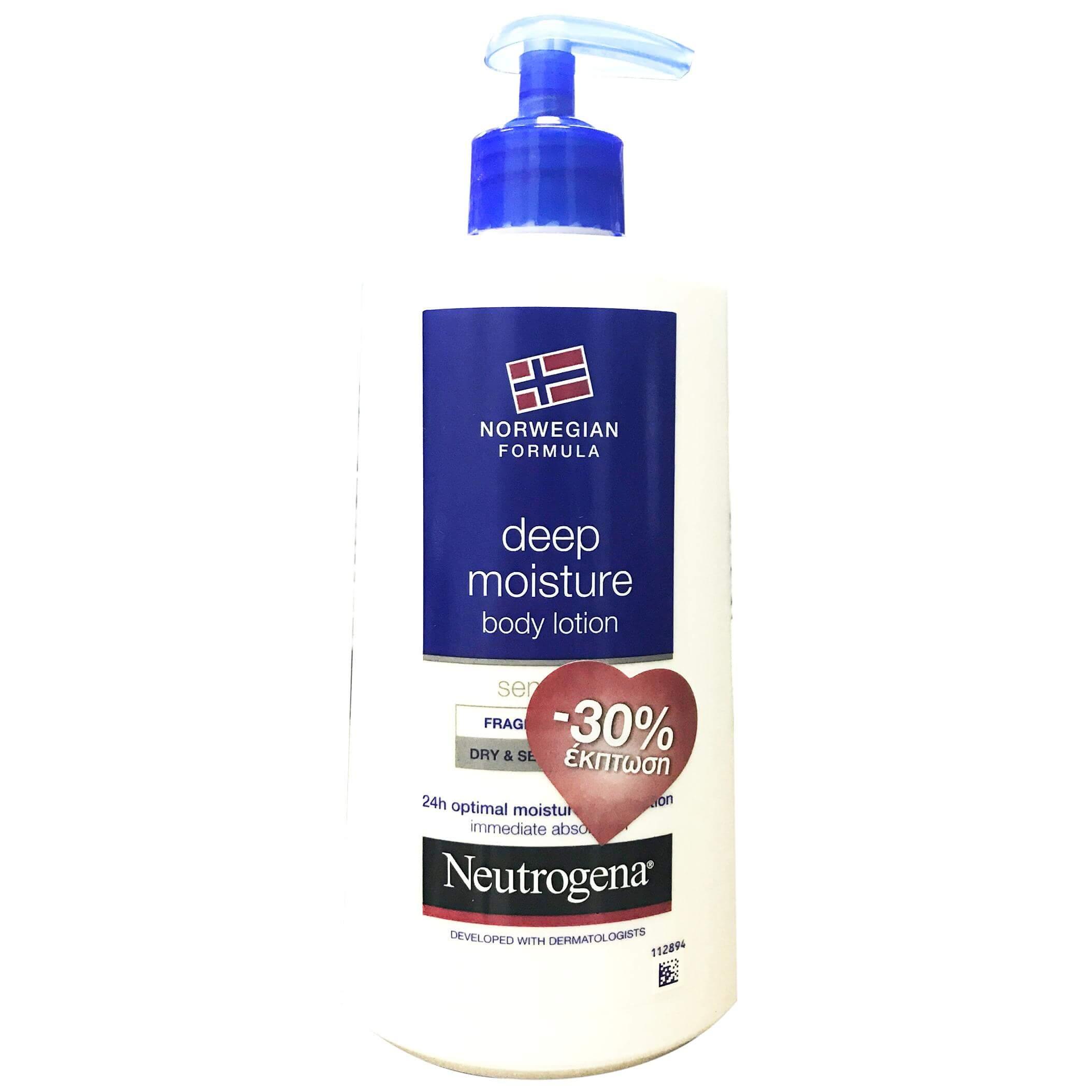 Neutrogena Deep Moisture Body Lotion ΕνυδατικόΓαλάκτωμα Σώματοςγια Ξηρή & Ευαίσθητη Επιδερμίδα Χωρίς Άρωμα 400mlPromo -30%