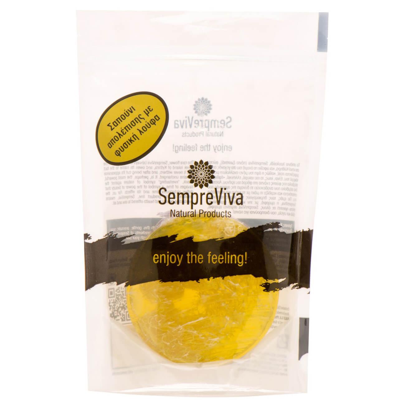 SempreViva Grape & Sponge Soap Σαπούνι Απολέπισης Σταφύλι με Φυσική Λούφα 120gr